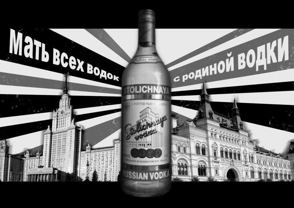 León Tolstói: 'El primer destilador'